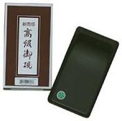 Yasutomo Natural Suzuri Stone 14cm . x 7.6cm .