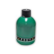 Yasutomo Black Sumi Ink (Bokuju) 350ml