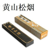 Shang Hai Premium Chinese Calligraphy / Drawing Ink Stick