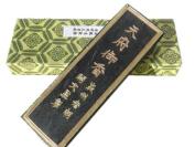 62g Hukaiwen Quan Soot Inkstick Chinese Calligraphy and Painting Ink Stick Tian Fu Yu Xiang Huimo