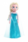 Just Play Disney Frozen Bean Elsa Plush