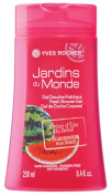 Yves Rocher Brazilian Watermelon Refreshing Body Wash 250ml