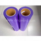 50cm x 1 Yard(cdp12) Purple, T-shirt Heat Transfer Vinyl / Film,iron on Heat Transfer, Craft Garment, Cutting Plotter Heat Press - High Quality, Made in South Korea