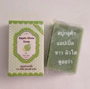 Glutathione White Aura Apple Green Soap 70 G. Aha,vitamin Skin,face Collagen