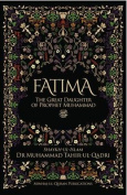 Fatima the Great Daughter of Prophet Muhammad