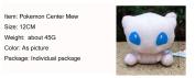 "Pokemon Plush Toys 5"" 12cm Mew Pikachu Soft Stuffed Animals Toy Figure Collectible Doll Children"