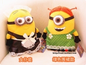 25cmnewbaby Kid Child Classic Despicable Me 2 Anime Movie Minion Maid Plush Toys Stuffed Doll Gift For Children Girl Boy