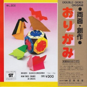 Double Sided Origami Paper- 18cm Square