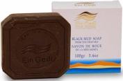 Bath & Body - Dead Sea Black Mud Soap