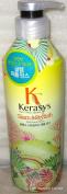 Kerasys Glam & Stylish Perfumed Rinse