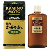 Kaminomoto Japan Powerful Hair Growth Tonic Fragrance Free 200ml