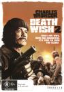 Death Wish 2 [Region 4]