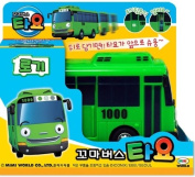 Little Bus Tayo Toy - ROGI