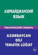 Azerbajdzhanskij Jazyk. Tematicheskij Slovar'. 20 000 Slov I Predlozhenij [RUS]