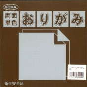 Kurasawa KOMA Both Sides Monochromatic Origami Paper - Dark Brown / Beige - 15cm, 100 Sheets