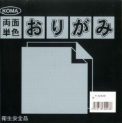 Kurasawa KOMA Both Sides Monochromatic Origami Paper - Black / Yellow - 15cm, 100 Sheets