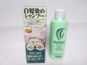 Rishiri Colour Shampoo (Black) & Colour Care Conditioner