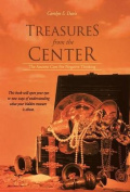 Treasures from the Center