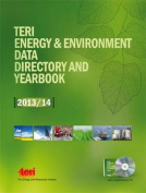 TERI Energy & Environment Data Directory and Yearbook (Teddy) 2013/14