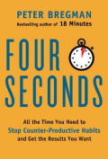 Four Seconds