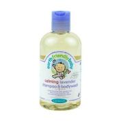 THREE PACKS of Earth Friendly Baby Org Lavender Shampoo 251ml