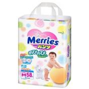 Japanese nappies panties Merries PM (6-10 kg.)// Японские подгузники Merries PM