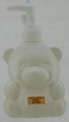 INFANT JOJOBA OIL MOISTURZING BABY LOTION FOR SENSITIVE SKIN 300ML.BY GIFFARINE THAILAND