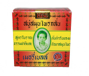 MADAME HENG NATURAL SOAP BAR MERRY BELL ORIGINAL THAI