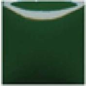 Cover Coats - Hunter Green - 60ml