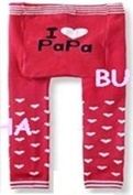 BABY TODDLER INFANT LEGGINGS TIGHTS PANTS UNISEX WITH ADORABLE ANIMAL DESIGN PAPA SMALL