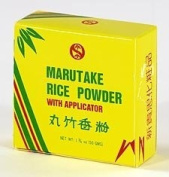 Irene Gari Marutake Rice Powder with Applicator