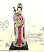 "Chinese Doll - Wang Zhaojun - Chinese Beauty - 30cm/11.8"" tall - QCD003"