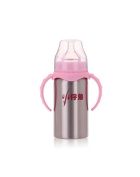 Zaxion 220ml Thermal Insulation One-colour Handle Stainless Steel Bottle