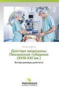Doktora Meditsiny Penzenskoy Gubernii  [RUS]