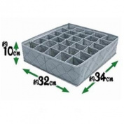Click Down 30 Cell Bamboo Charcoal Underwear Bar Ties Socks Drawer Closet Organiser Storage Box