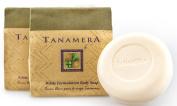 Tanamera Rice Milk Soap White