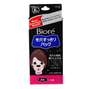 BlueBeach - Biore Nose Strips for Women - Deep Cleansing Pore Active Cool Pack of 10 Pieces - BLACK STRIPS