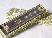 62g Maitreya Pine Soot Inkstick Chinese Hui Ink Stick Hukaiwen Huimo