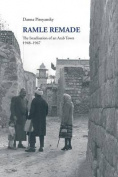 Ramle Remade