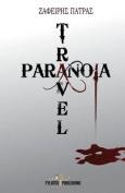Paranoia Travel [GRE]