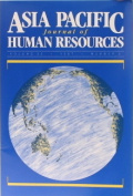 Asia Pacific Journals of Human Resources:Vol 35 [Paperback]