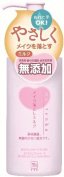 Cow Brand No Additives Makeup Remover With Pump 150mL