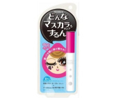 Kokuryudo PRIVACY | Makeup Remover | Mascara Remover 6ml