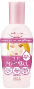 Softymo Super point makeup remover Na 120ml