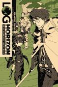 Log Horizon (Novel)