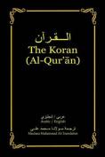 The Koran (Al-Qur'an)