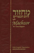 Machzor Yom Kippur - Compact Annotated