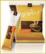 Khao Shong Thai Instant Coffee Mix Powder 3 in 1 Super Rich Best Product From Thailand