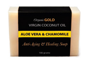 Virgin Coconut Oil Soap for Face and Body. 100% Organic, All Natural and Handmade. Anti-bacterial, Anti-ageing, Anti-oxidant and Moisturising Soap. With Aloe Vera & Chamomile, Helps Heal Sunburn and Wounds