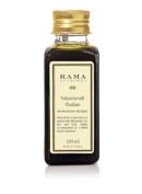 Kama Ayurveda Nalpamaradi skin brightening treatment 100 ml